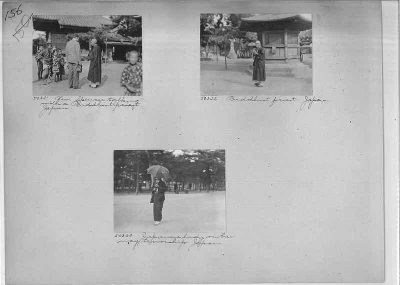 Mission Photograph Album - Japan #02 Page 0156
