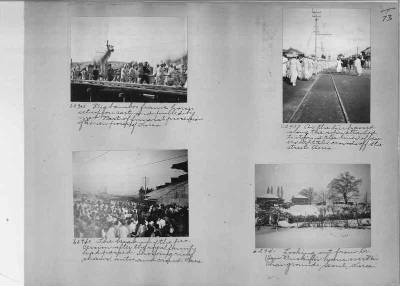 Mission Photograph Album - Korea #5 page 0073