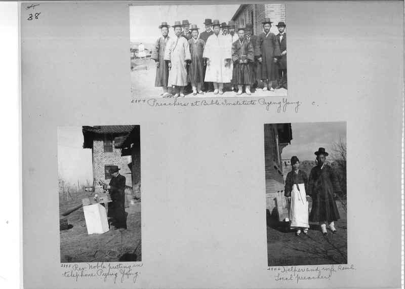 Mission Photograph Album - Korea #1 page 0038