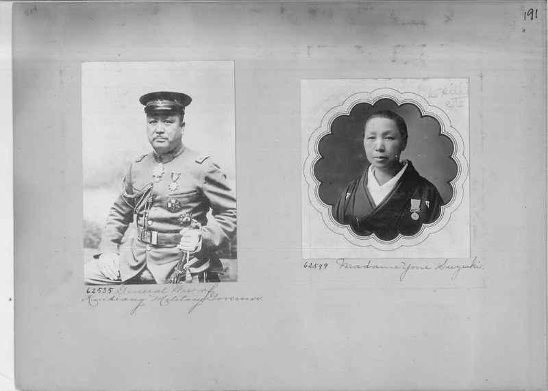 Mission Photograph Album - Portraits #2 page 0191