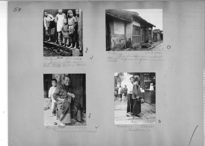 Mission Photograph Album - China #19 page 0058
