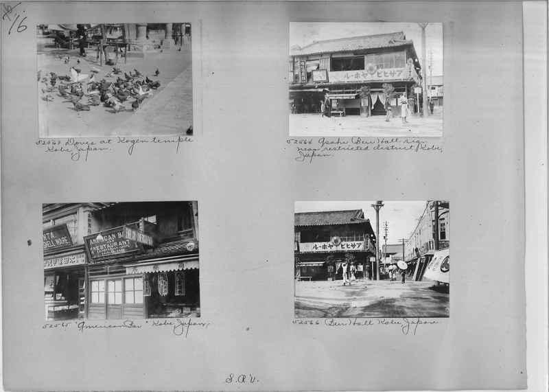 Mission Photograph Album - Japan #03 Page 0016