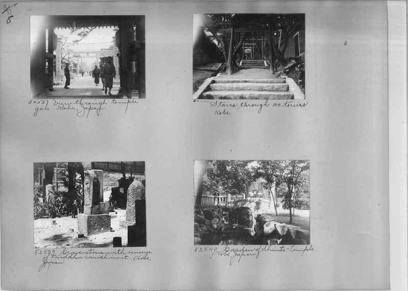 Mission Photograph Album - Japan #03 Page 0008