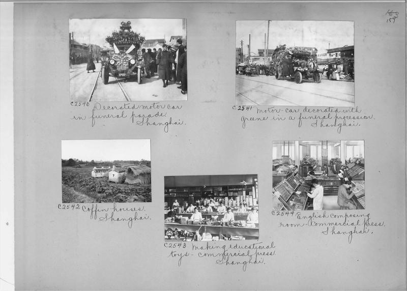 Mission Photograph Album - China #15 page 0159