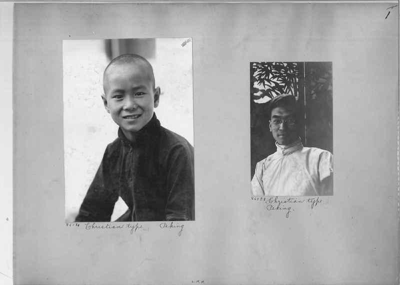 Mission Photograph Album - China #13 page 0001