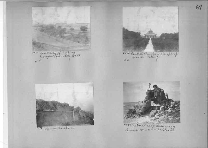 Mission Photograph Album - China #2 page  0069