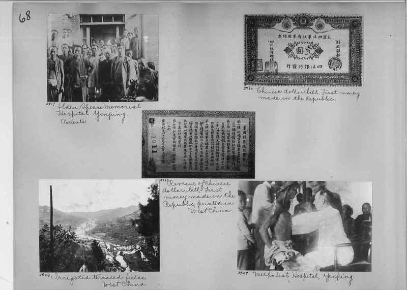 Mission Photograph Album - China #2 page  0068