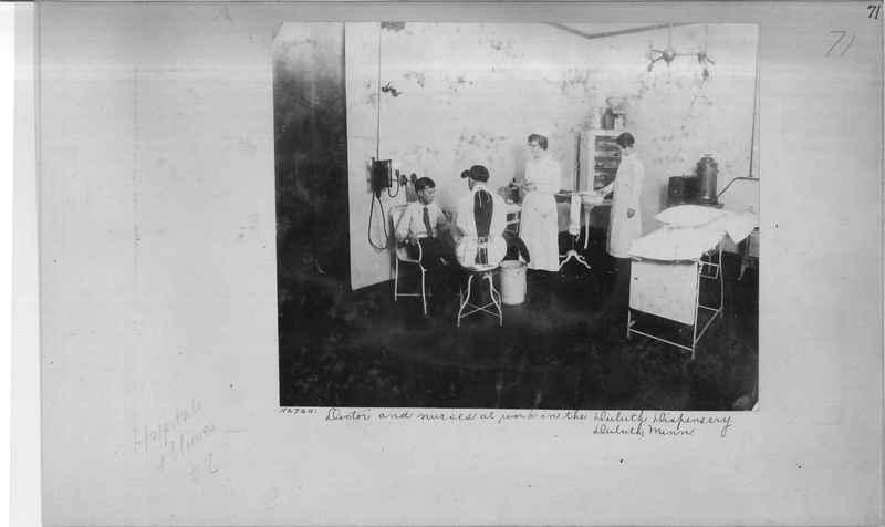 hospitals-homes-02_0071.jpg