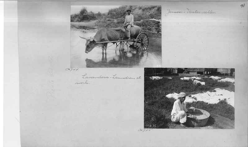 Mission Photograph Album - Puerto Rico #2 page 0071