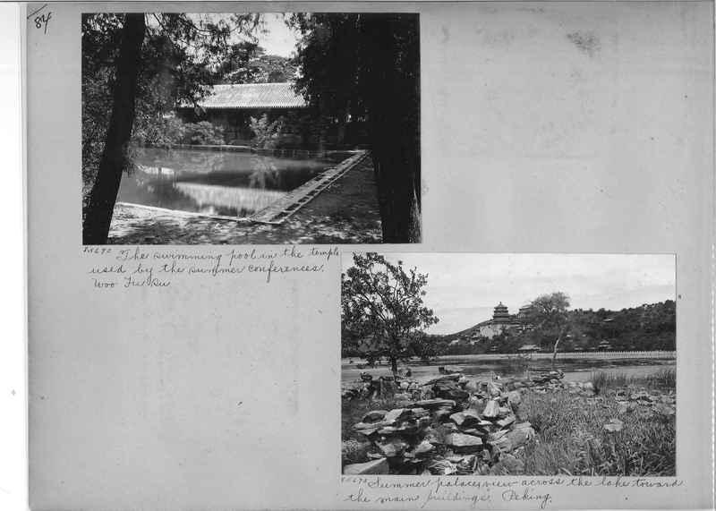 Mission Photograph Album - China #12 page 0084