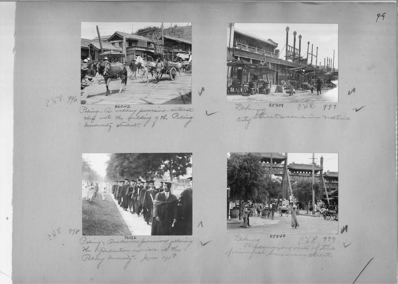 Mission Photograph Album - China #19 page 0049