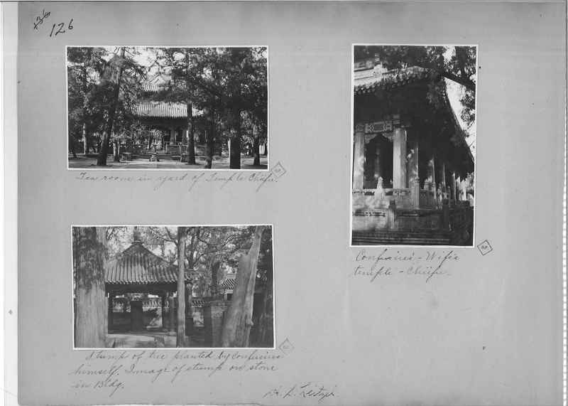 Mission Photograph Album - China OP #2 page 0126