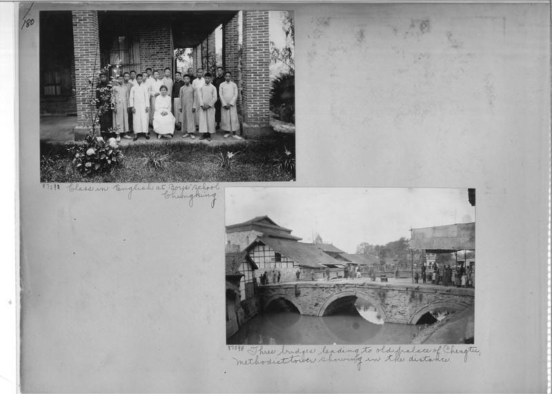 Mission Photograph Album - China #13 page 0180