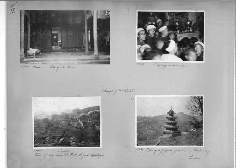 Mission Photograph Album - China #5 page 0012