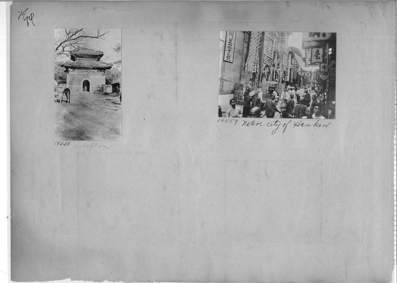 Mission Photograph Album - China #6 page 0074
