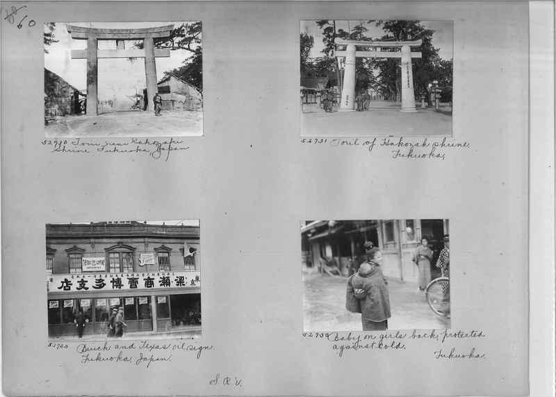 Mission Photograph Album - Japan #03 Page 0060