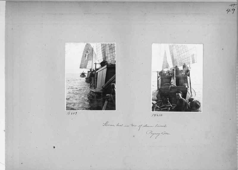 Mission Photograph Album - China #5 page 0049