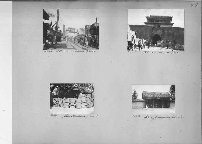 Mission Photograph Album - Korea #5 page 0037
