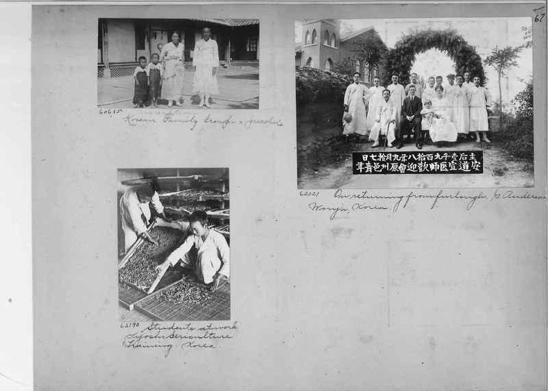 Mission Photograph Album - Korea #5 page 0067