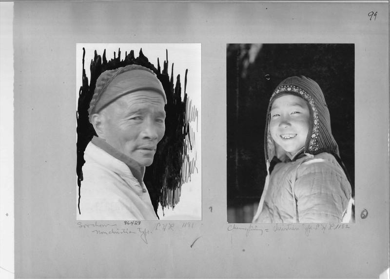 Mission Photograph Album - China #19 page 0099
