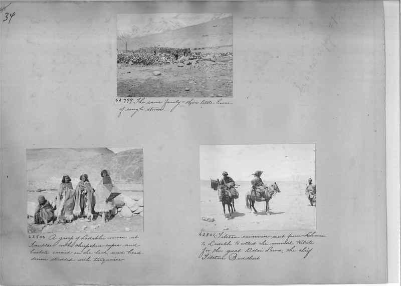 Mission Photograph Album - India #08 Page 0034