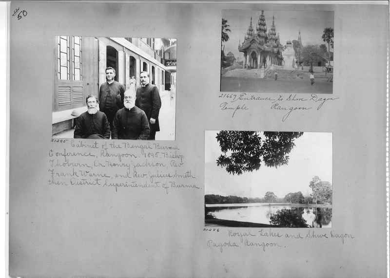 Mission Photograph Album - Burma #1 page 0050