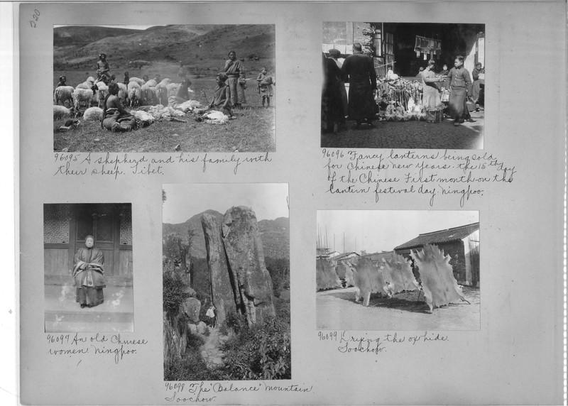 Mission Photograph Album - China #14 page 0220