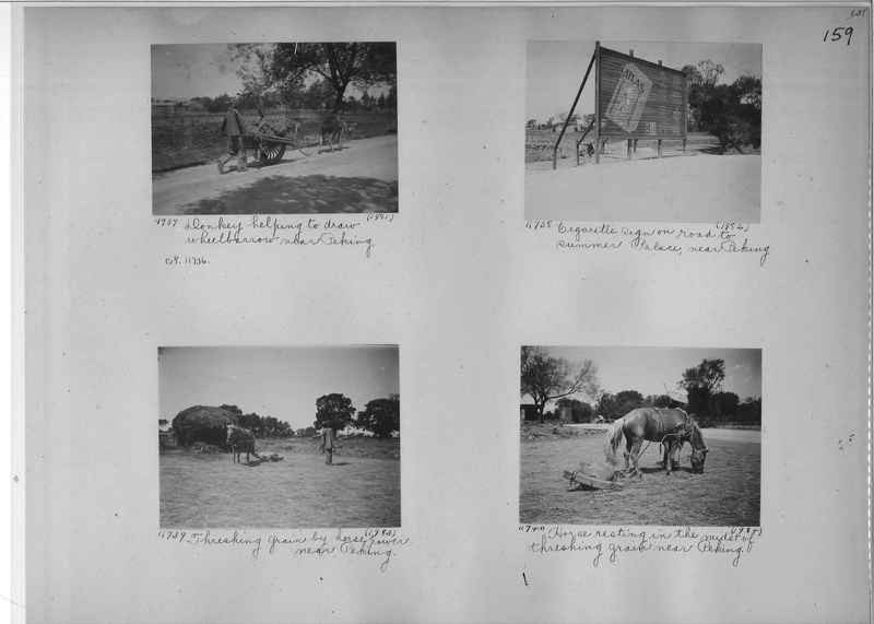 Mission Photograph Album - China #2 page  0159