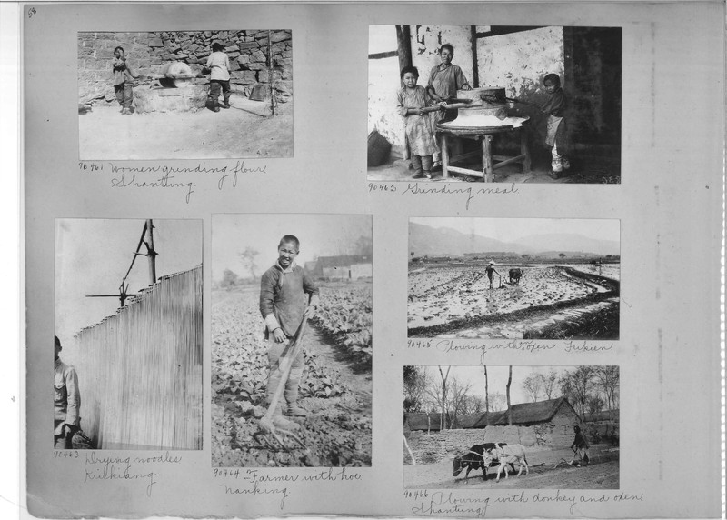 Mission Photograph Album - China #14 page 0058