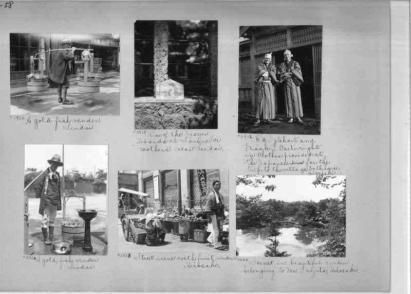 Mission Photograph Album - Japan #06 Page 0058