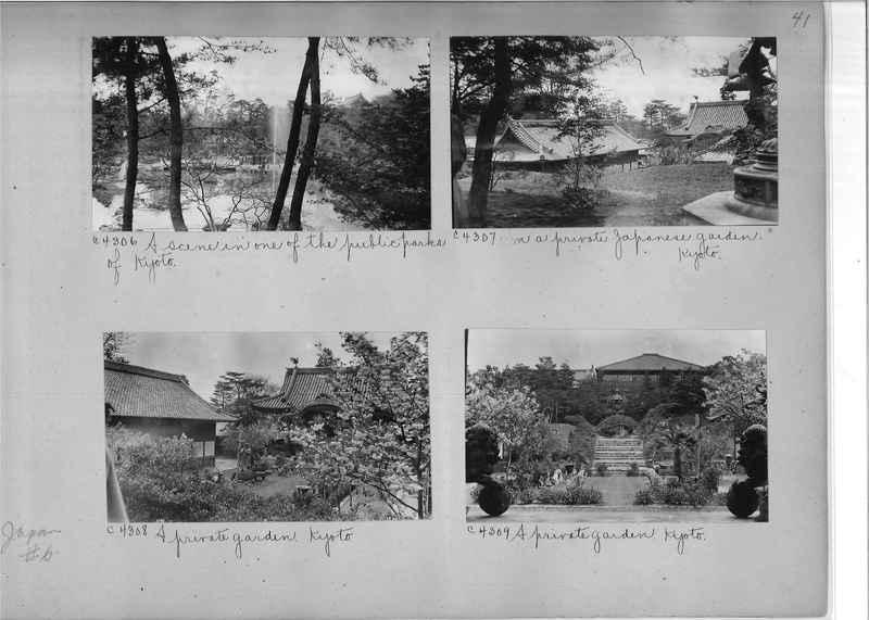 Mission Photograph Album - Japan #06 Page 0041