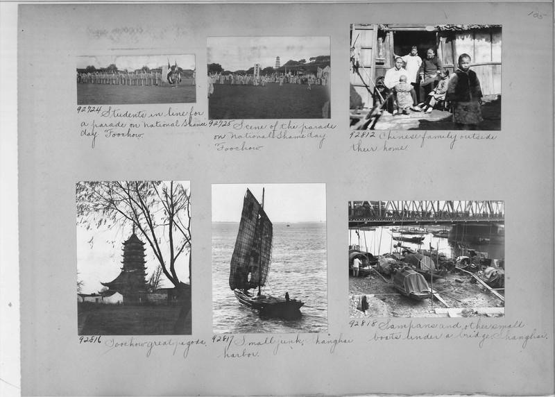 Mission Photograph Album - China #14 page 0105