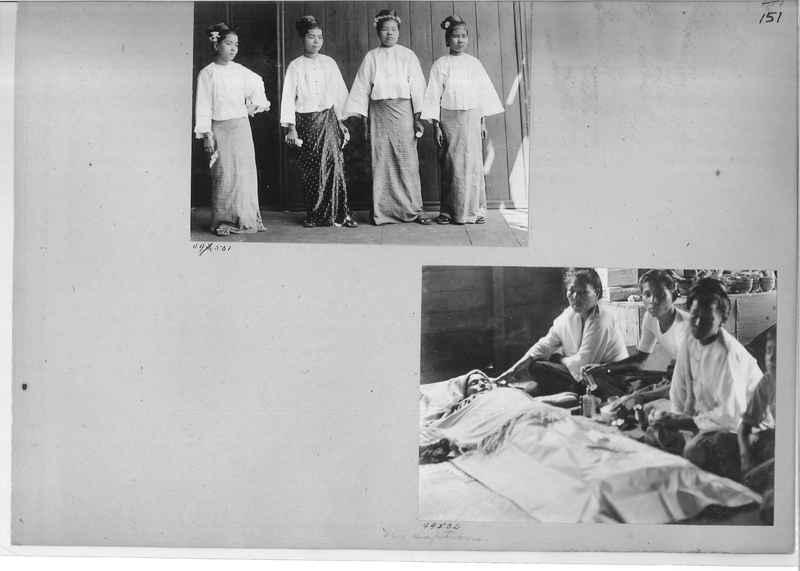 Mission Photograph Album - Burma #1 page 0151