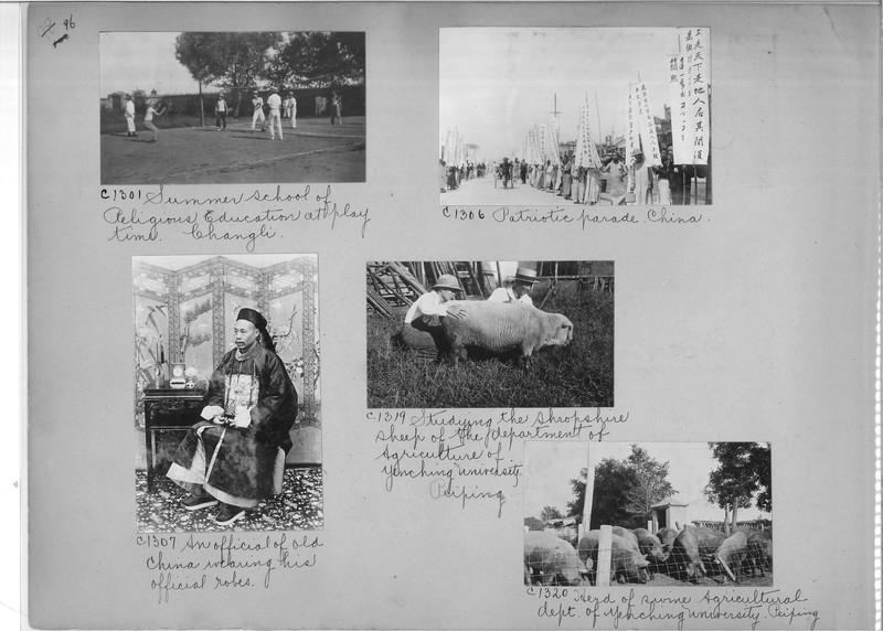 Mission Photograph Album - China #15 page 0096