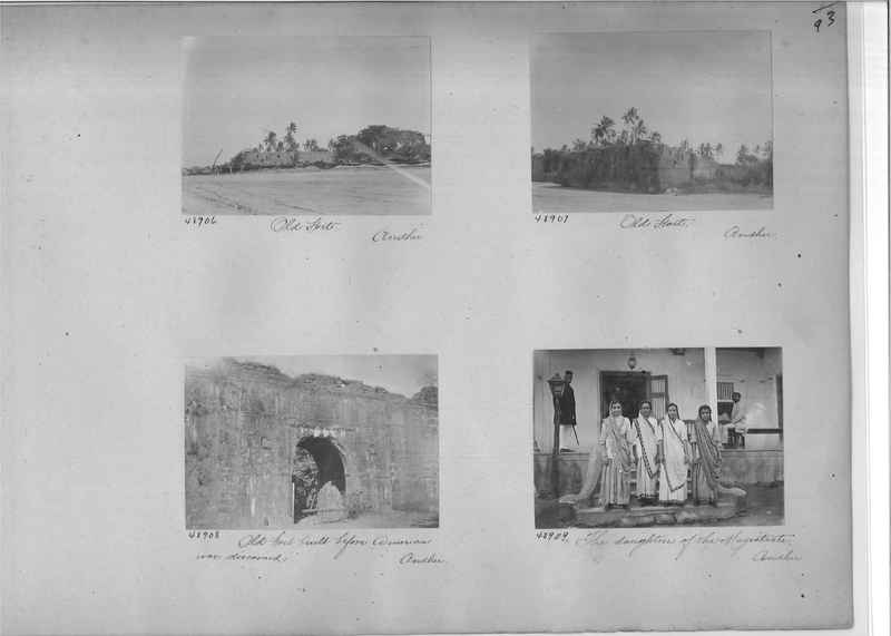 Mission Photograph Album - India #07 Page_0093