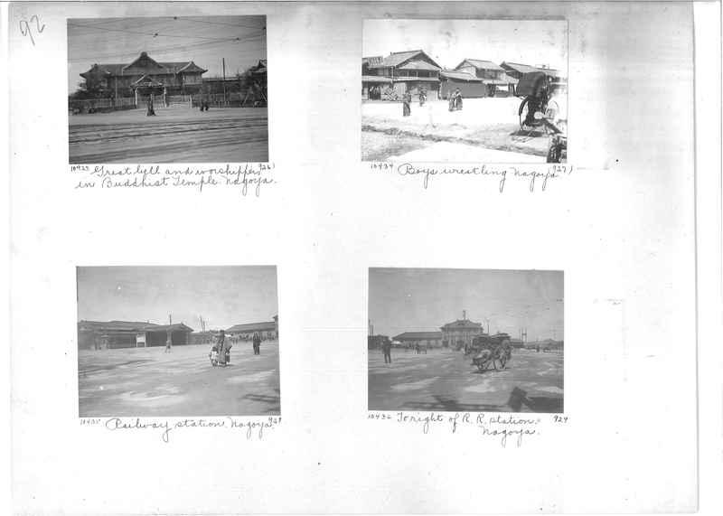 Mission Photograph Album -  Japan #01 Page 0092