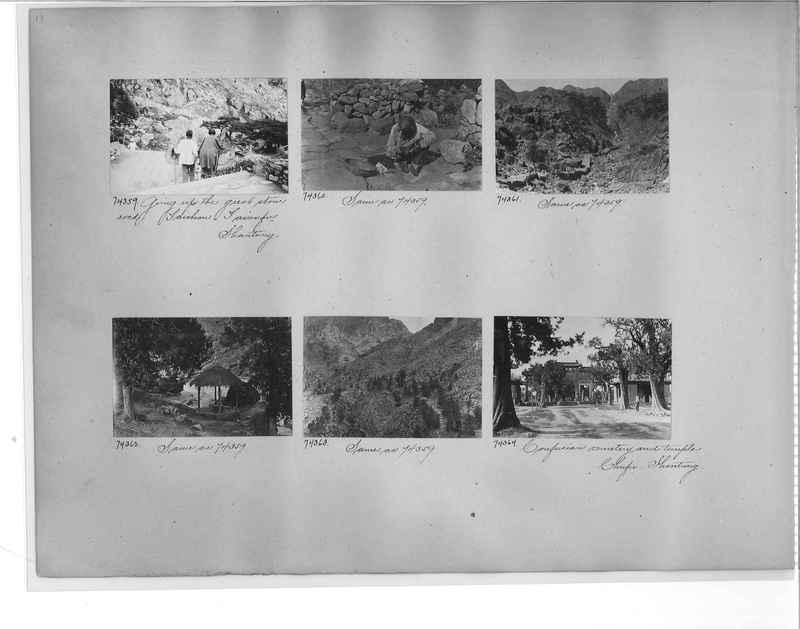 Mission Photograph Album - China #10 pg. 0010