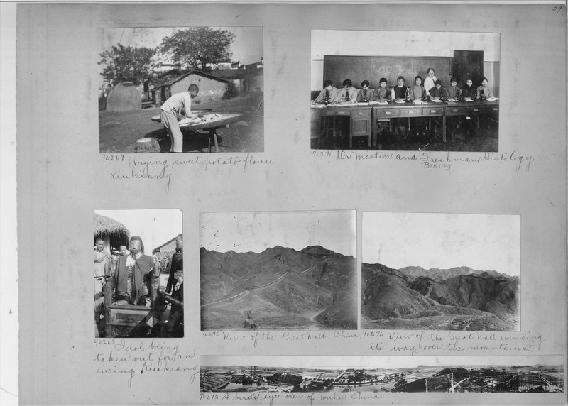Mission Photograph Album - China #14 page 0039