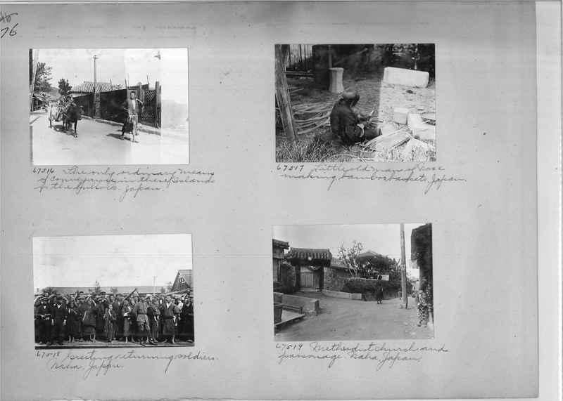Mission Photograph Album - Japan #05 Page 0076