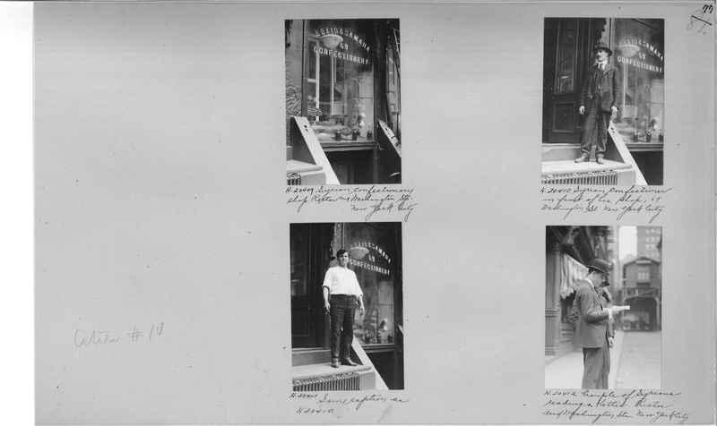 Mission Photograph Album - Cities #10 page 0077