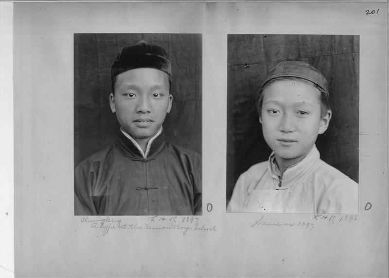 Mission Photograph Album - China #19 page 0201