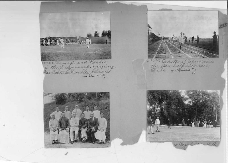 Mission Photograph Album - China #7 page 0255