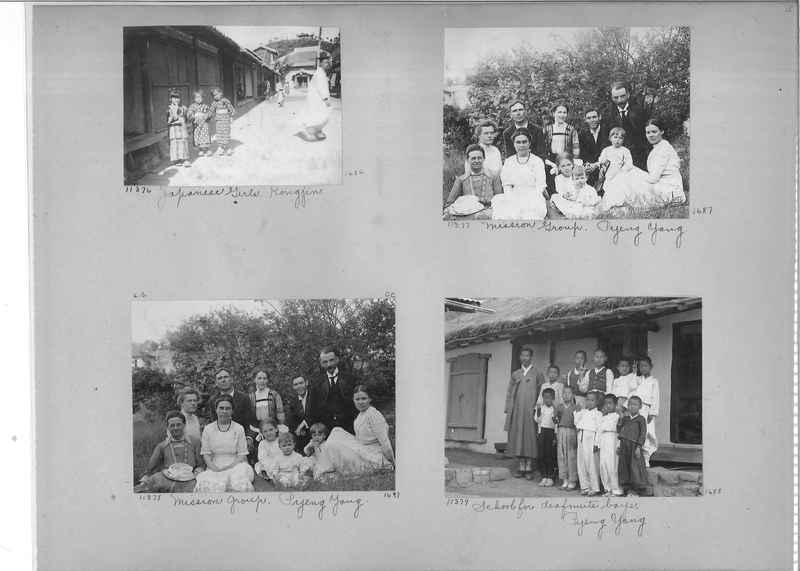 Mission Photograph Album - Korea #2 page 0015