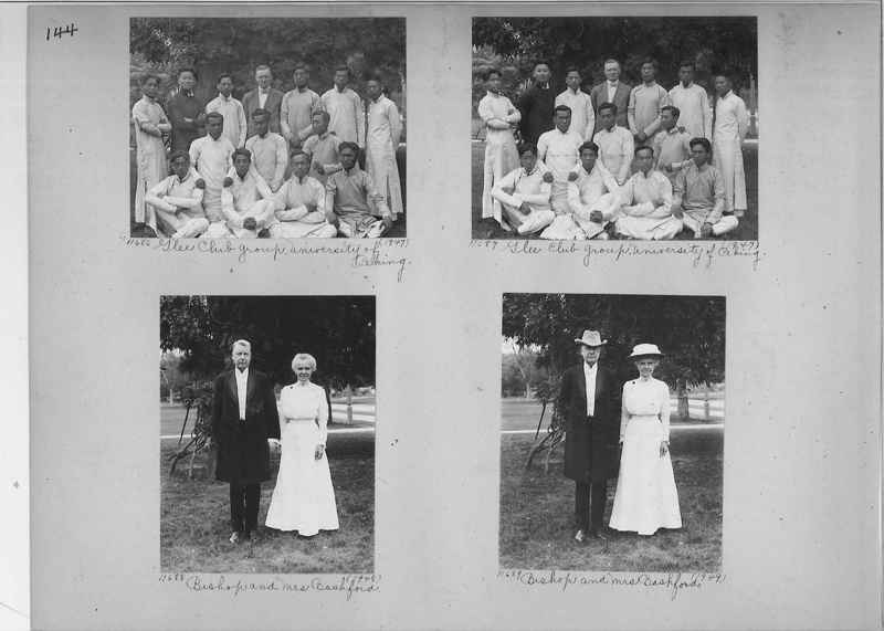 Mission Photograph Album - China #2 page  0144