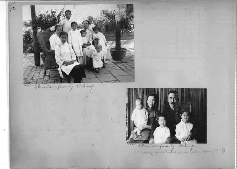 Mission Photograph Album - China #13 page 0010