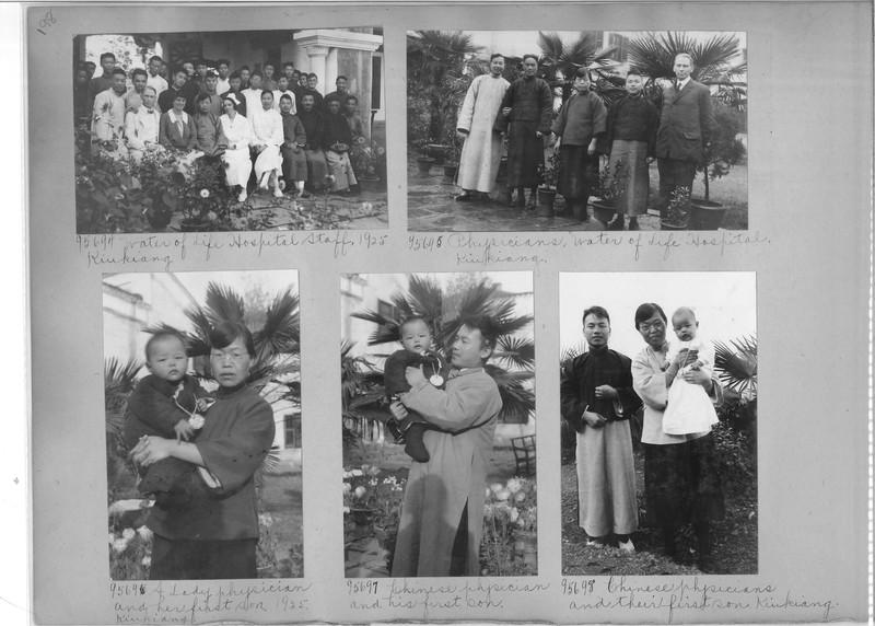 Mission Photograph Album - China #14 page 0198