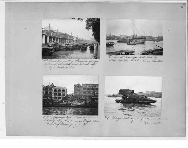 Mission Photograph Album - China #10 pg. 0054