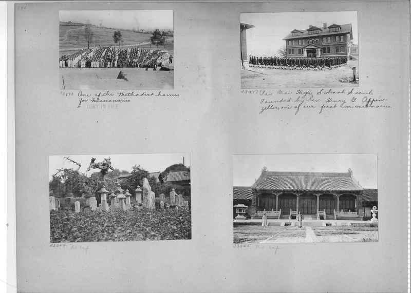 Mission Photograph Album - Korea #2 page 0190