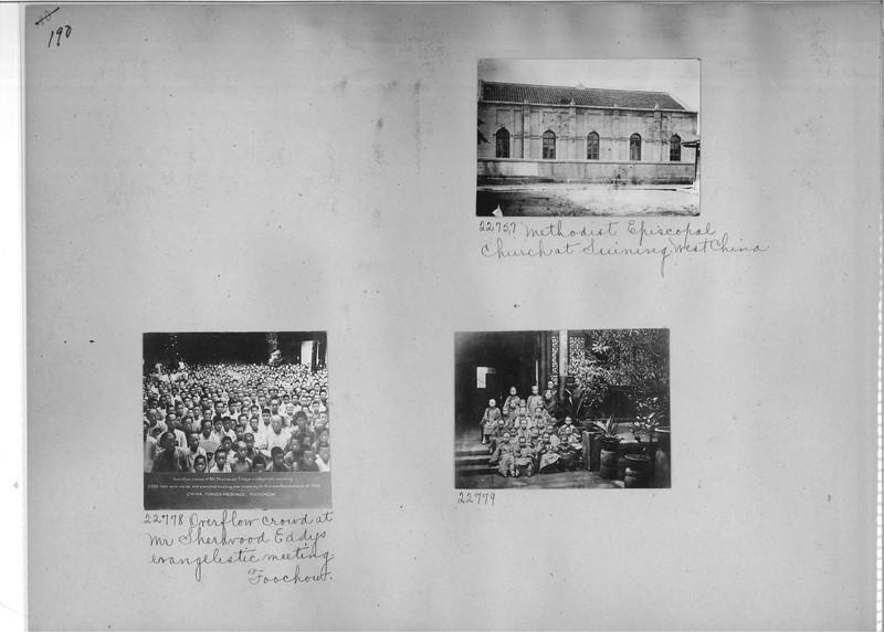 Mission Photograph Album - China #6 page 0190