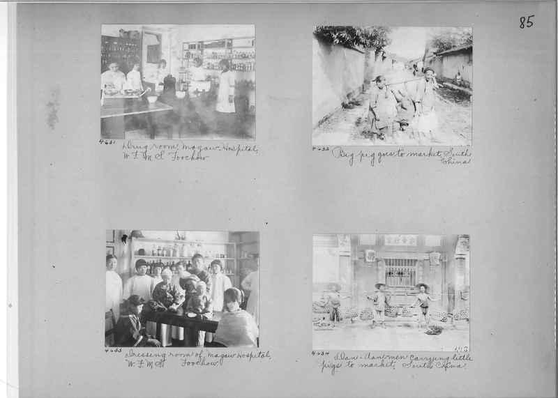 Mission Photograph Album - China #2 page  0085
